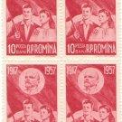 1957 Romania CTO Blocks:The 40th Anniversary of the October Revolution