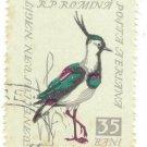 1959 Romania CTO: Songbirds (Vanellus vanellus)