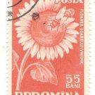 1959 Romania CTO: The 10th Anniversary of Collective Farming