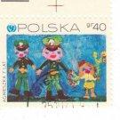 1971 Poland CTO:The 25th Anniversary of UNICEF