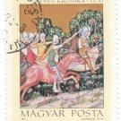 1971 Hungary CTO Block: Miniatures