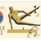 1961 Hungary CTO:The 50th Anniversary of the Steel Workers Sports Club