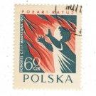 1957 Poland CTO: Fire Brigade