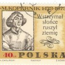 1969 Poland CTO:The 500th Anniversary of the Birth of Mikolaj Kopernik