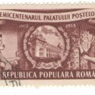 1953 Romania Used Stamp:The 50th Anniversary of the General Post Building