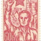 1961 Czechoslovakia CTO Stamp -The 40th Anniversary of Czech Communist Party