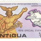1976 Antigua Stamp: 25th Anniversary of the United Nations Postal Administration