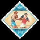 1972 Hungary CTO Stamp: 1972 Olympic Games - Munich, Germany