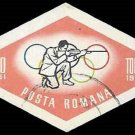 1964 Romania CTO (Imperforated) Stamp - 1964 Tokyo Olympic Games