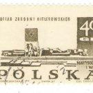 1967 Poland CTO: Memorials for the Sacrifices of World War II