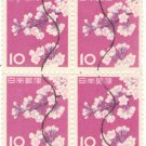 1961-1965 Japan Used Block Flora, Fauna & Local Motifs:  Cherry Blossoms