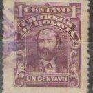 Bolivia 1901 (used)