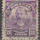 Brazil 1906 (used)