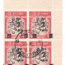 Ceylon 1963