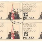 1978 Poland CTO Block: The 35th Anniversary of the Polish People's Army