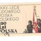 1978 Poland CTO: The 35th Anniversary of the Polish People's Army