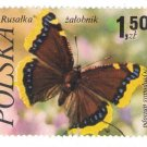 1977 Poland CTO: Butterflies
