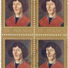 1973 Poland CTO Block:  The 500th Anniversary of the Birth of Copernicus