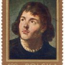1973 Poland CTO: The 500th Anniversary of the Birth of Copernicus