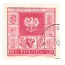 1965 Poland CTO:  The 20th Anniversary of the Recovery of Polish North- and West-territories
