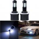 2 x 880 899 50W 6000K White Cree LED Fog Light Daytime Running Lamp Driving Bulb