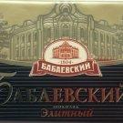 Babaevsky Russian Elite Dark Chocolate Bar 75% Cocoa 100g 3.3 oz Babayevsky Бабаевский