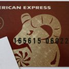 American Express Collectible Gift Card Chinese New Year of Goat Empty No $0 Value