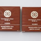 2 x 50g Shanghai Tang MANDARIN TEA Perfumed Bath Soap Bar Hotel Travel Lot Set