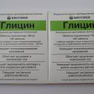 GLYCINE (glicine, glycinum, глицин) Amino acid 100mg х 200 Tablets 2 Packs x 100
