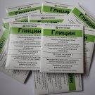 GLYCINE (glicine, glycinum, глицин) Amino acid 100mg х 500 Tablets 10 Packs x 50