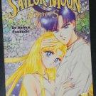 Sailor Moon Super S Pocket Mixx Book Volume 1 by  Naoko Takeuchi