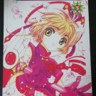 Cardcaptor Sakura vol. 5 by Clamp