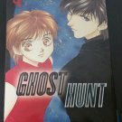 Ghost Hunt Vol. 2 by Fuyumi Ono and Shiho Inada