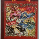 Magic Knight Rayearth vol. 1 by Clamp