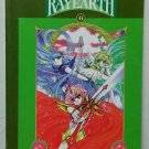 Magic Knight Rayearth vol. 6 by Clamp
