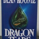 Dragon Tears by Dean Koontz - 1st Hb. Edn.