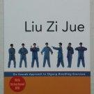 Liu Zi Jue by The Chinese Health Qigong Association