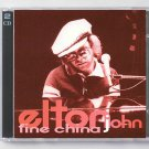 Elton John Live 1977 London Wembley Pool Farewell Concert SBD 2-CD