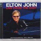 Elton John Live 2001 Japan Nippon Budokan Tokyo SBD 2-CD