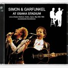 Simon & Garfunkel Live 1982 Japan Osaka Stadium SBD 2-CD