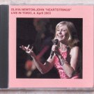 Olivia Newton John Live 2003 Tokyo Japan Kokusai Forum SBD CD