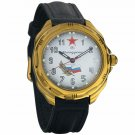 Vostok Komandirskie 219277 Russian Military Establishment Army Mechanical Watch