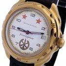 Vostok Komandirskie 219075 / 2414a Military Russian Commander Watch