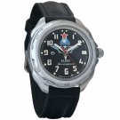 Vostok Komandirskie 211288 Military Russian Paratrooper VDV Commander Watch