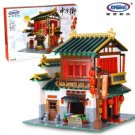 XINGBAO XB-01001 Chinese Silk and Satin Store 2787 pieces Building Blocks Set *FREE Shipping*