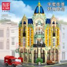 Mould King 16010 Corner Post Office with LED (MOC-17366) 3050 Pcs Building Blocks *FREE SHIPPING*