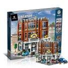King/Lepin 15042 Corner Garage (10264) 2569 pcs Building Blocks Set *FREE* Shipping