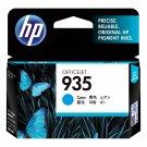 HP 935 Standard Cartridge (for Officejet 6820/6220) - Cyan #12440