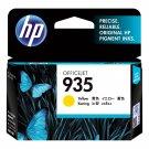 HP 935 Standard Cartridge (for Officejet 6820/6220) - Yellow #12442