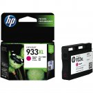 HP 933XL High Yield Ink Cartridge (for Officejet 6100/6600/6700) - Magenta #12298